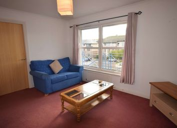Thumbnail 2 bed flat to rent in Bishop`S Park, Inverness