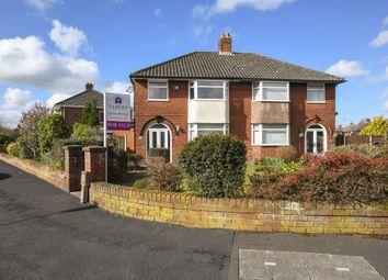 Thumbnail 3 bed semi-detached house for sale in Fairholme Avenue, Eccleston Park, Prescot