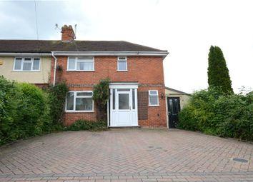 Thumbnail 2 bedroom end terrace house for sale in Lamerton Road, Reading, Berkshire