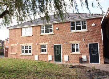 Thumbnail 2 bed end terrace house for sale in Hill Close, Emersons Green, Bristol