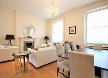 Thumbnail 2 bedroom flat to rent in West Eaton Place, Belgravia, London