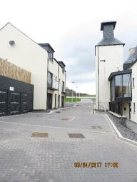 Thumbnail 3 bed flat to rent in Murtle Mill, Bieldside, Aberdeen