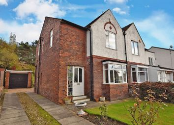 Thumbnail Property for sale in Ruskin Avenue, Wakefield