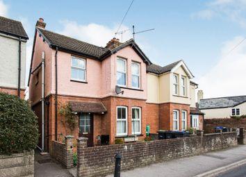 Thumbnail Semi-detached house for sale in Shaftesbury Road, Wilton, Salisbury