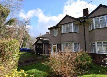 3 bed semi-detached house for sale in Hackbridge Park Gardens, Carshalton, Surrey SM5