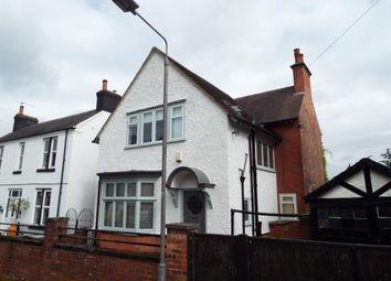 Thumbnail 4 bed detached house for sale in Hilton Road, Nottingham, Nottinghamshire