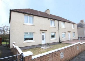 Thumbnail 2 bed flat for sale in Swinton Crescent, Swinton, Glasgow, Lanarkshire