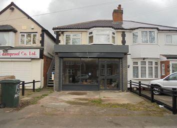 Thumbnail Retail premises to let in Clements Road, Yardley, Birmingham, West Midlands