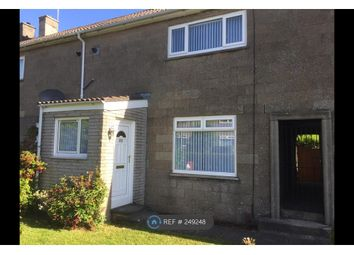 Thumbnail 2 bedroom terraced house to rent in Livingstone Drive, East Kilbride