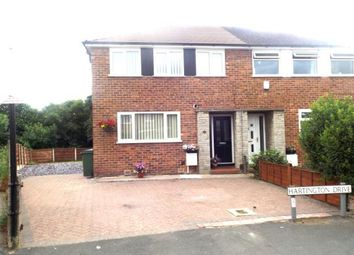 Thumbnail 3 bed semi-detached house for sale in Hartington Drive, Hazel Grove, Stockport, Chehsire