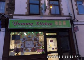 Thumbnail Retail premises for sale in Broadway Street, Cardiff