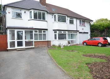 Thumbnail 3 bed semi-detached house for sale in George Road, Great Barr, Birmingham