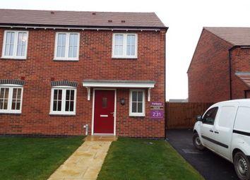 Thumbnail 3 bedroom property to rent in Pilkington Lane, Ashby-De-La-Zouch