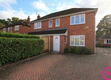 Thumbnail 3 bed semi-detached house to rent in Corfe Close, Prestbury, Cheltenham