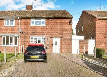 2 bed end terrace house for sale in Merrick Road, Wolverhampton WV11