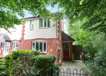 Thumbnail 2 bed end terrace house for sale in Hoskyns Avenue, Harley Warren, Worcester