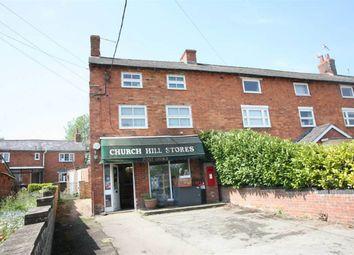 Thumbnail 2 bedroom flat for sale in High Street, Yelvertoft, Northampton