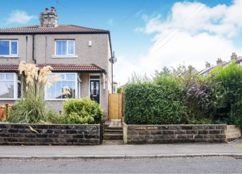 Thumbnail 2 bed semi-detached house for sale in Vicarage Road, Shipley
