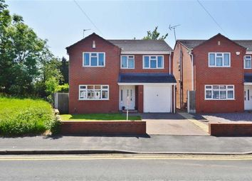 Thumbnail 3 bed detached house for sale in Barrington Close, Fordhouses, Wolverhampton
