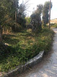 Thumbnail Land for sale in Lefkimmi Corfu, Ionian Islands, Greece