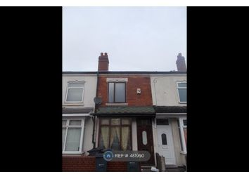 Thumbnail 3 bed terraced house to rent in Markby Road, Birmingham