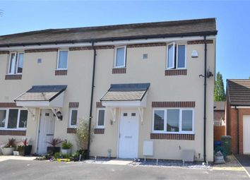 Thumbnail 3 bed end terrace house for sale in Marlstone Close, Robinswood, Gloucester