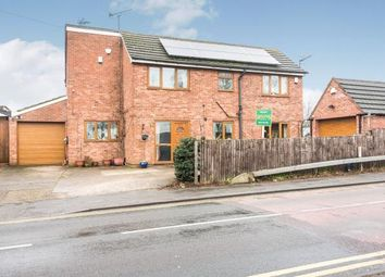 Thumbnail 4 bed detached house for sale in Chester Road North, Kidderminster