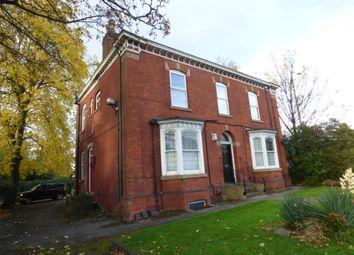 Thumbnail Studio to rent in Reddish Road, Reddish, Stockport