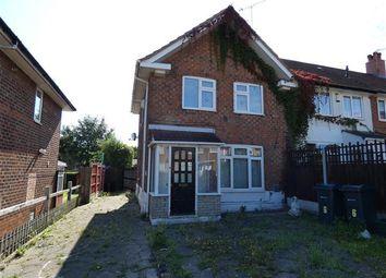 Thumbnail 2 bedroom end terrace house for sale in Kirton Grove, Kitts Green, Birmingham