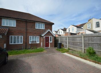 Thumbnail 2 bedroom end terrace house for sale in Putney Close, Ipswich