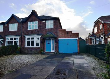 Thumbnail 3 bed semi-detached house for sale in St. Giles Avenue, Scartho, Grimsby