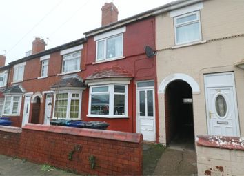 Thumbnail 2 bedroom terraced house for sale in Brooke Street, Wheatley, Doncaster, South Yorkshire