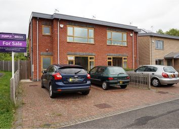 Thumbnail 3 bedroom semi-detached house for sale in Buttercup Grove, Leicester