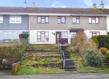 Thumbnail 3 bed terraced house for sale in Elphinstone Crescent, East Kilbride, Glasgow, South Lanarkshire