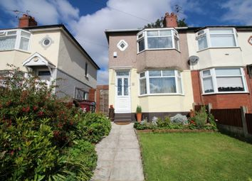 2 bed semi-detached house for sale in Wood Lane, Huyton L36