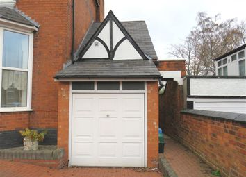 Thumbnail 4 bed duplex to rent in Oakfield Road, Selly Park, Birmingham
