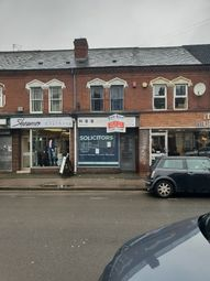 Thumbnail Retail premises to let in Raddlebarn Road, Selly Oak