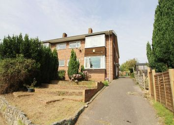 Thumbnail 2 bed flat for sale in Furze Close, Southampton