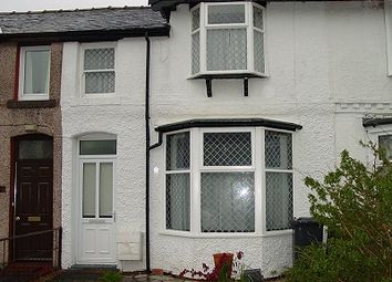 Thumbnail 2 bed terraced house for sale in 9 Grimshawe Terrace, Creetown
