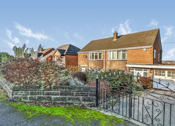 Thumbnail 3 bed semi-detached house for sale in Holmley Lane, Coal Aston, Dronfield, Derbyshire