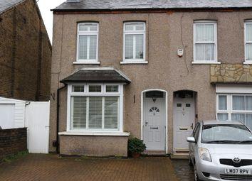 Thumbnail 2 bed flat to rent in Charles Street, Uxbridge