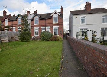 Thumbnail 3 bed semi-detached house for sale in Northfield, Kilburn, Belper, Derbyshire