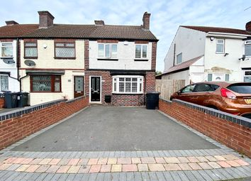 Thumbnail 3 bed end terrace house for sale in Solihull Lane, Hall Green, Birmingham