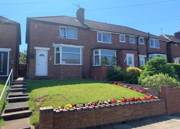 2 bed end terrace house for sale in Wolverton Road, Rednal, Birmingham B45