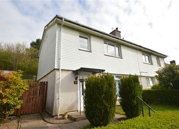 Thumbnail 3 bed semi-detached house for sale in Overtoun Road, Clydebank, Glasgow