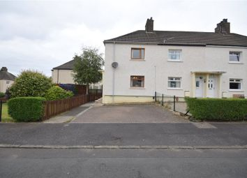 Thumbnail 2 bedroom end terrace house for sale in Eighth Street, Uddingston