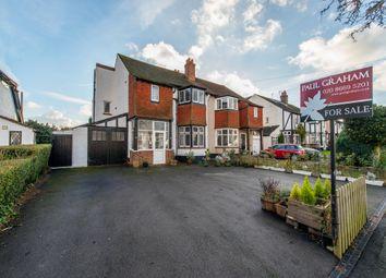 Thumbnail 5 bed semi-detached house for sale in Link Lane, Wallington