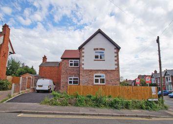 Thumbnail 1 bedroom maisonette for sale in Stourbridge Road, Bromsgrove