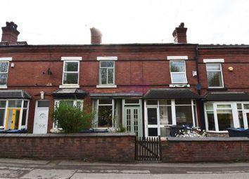 Thumbnail 2 bedroom terraced house to rent in Lifford Lane, Kings Norton, Birmingham