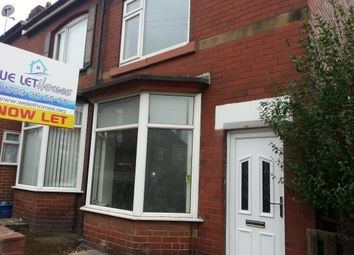 Thumbnail 2 bed end terrace house to rent in Oldgate Lane, Thrybergh, Rotherham
